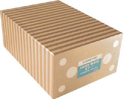 カネテック チャックブロック(2個1組)(1組) KT1 1048805
