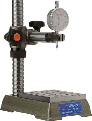 日本初の 4875125:イチネンネット ダイヤルコンパレータ PH3B PH-3B(1台) RKN-DIY・工具