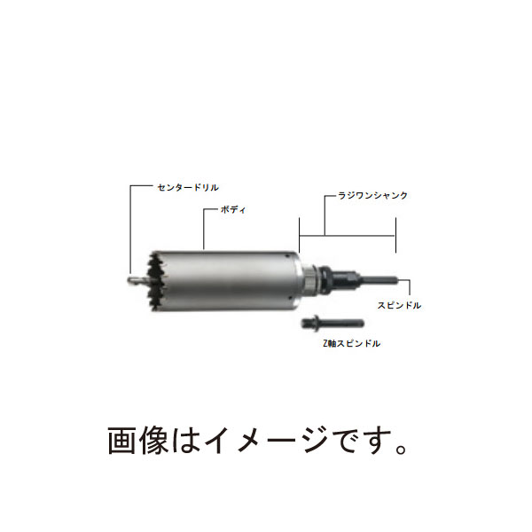 【代引不可】ハウスBM:回転振動兼用コアドリル KCB KCB-120 (ボディ) 5010905
