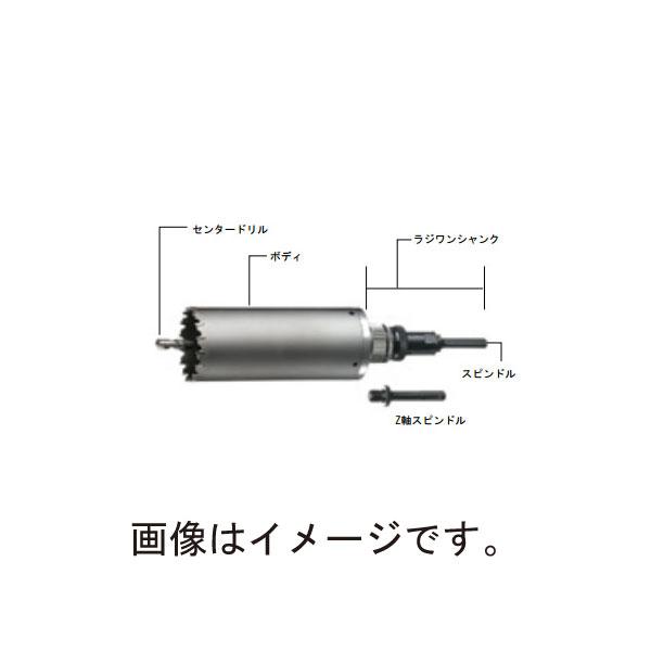 【代引不可】ハウスBM:回転振動兼用コアドリル KCB KCB-180 (ボディ) 5010912