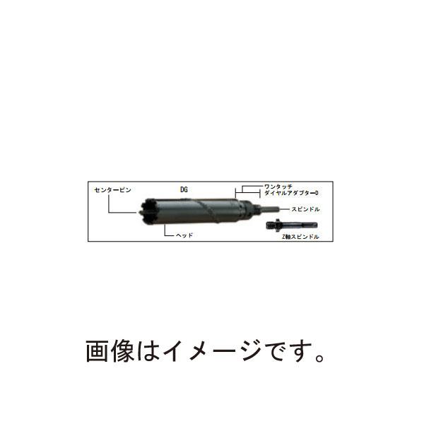 ハウスBM:ドラゴンダイヤモンドコアドリル DGH DGH-110 (ヘッド) 5011128