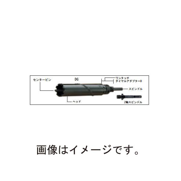 【代引不可】ハウスBM:ワンタッチ ダイヤルアダプターD ODG-100 5011213
