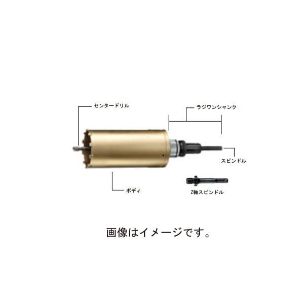 ハウスBM:スーパーハードコアドリル AMC AMB-75 (ボディ) 5011239