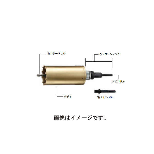 【代引不可】ハウスBM:スーパーハードコアドリル AMC AMB-310 (ボディ) 5011256
