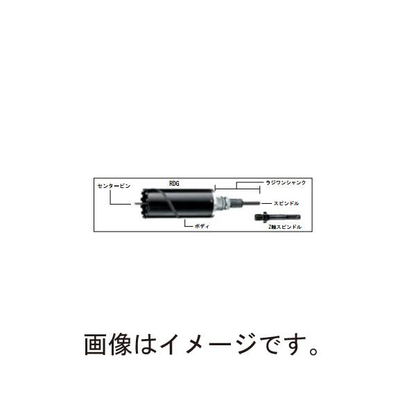 【代引不可】ハウスBM:ドラゴンダイヤモンドコアドリルRDG RDG-75B (ボディ) 5011171