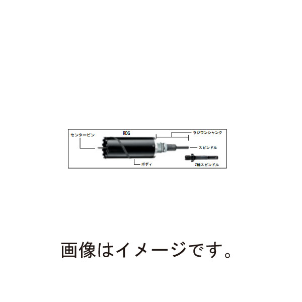 【代引不可】ハウスBM:ドラゴンダイヤモンドコアドリルRDG RDG-130B (ボディ) 5011180