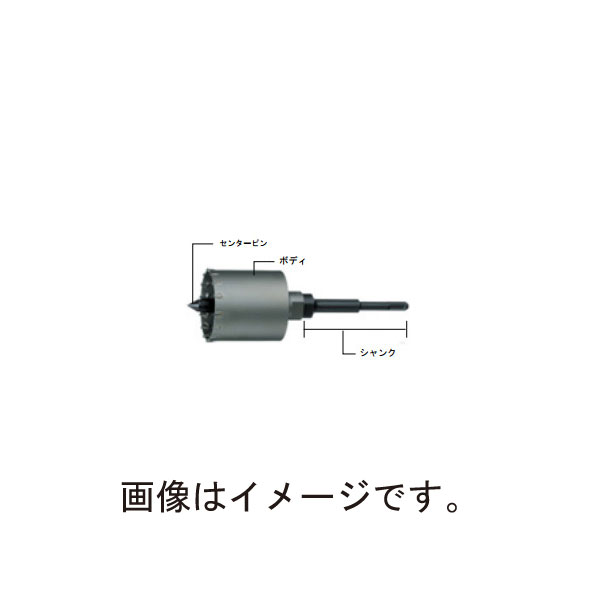 ハウスBM:インパクトコアドリル HRB (ボディ) HRB-105 5011502