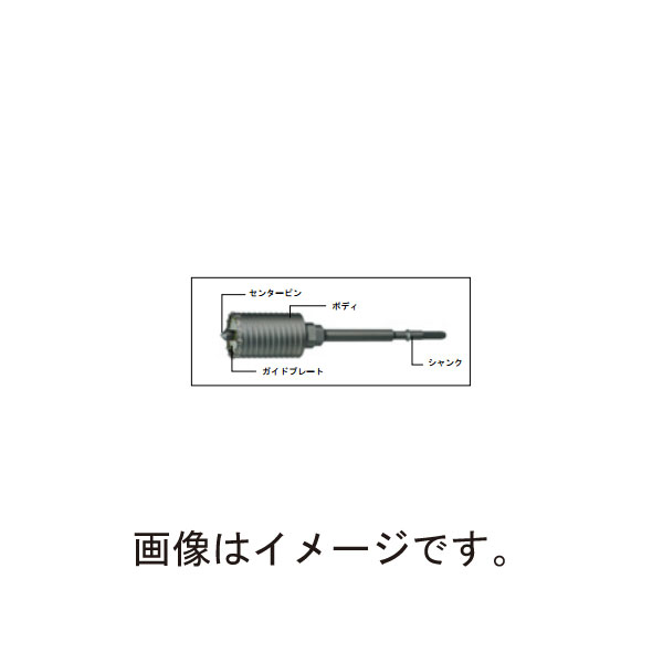 【代引不可】ハウスBM:ハンマーコアドリル HCB (ボディ) HCB-50 5011564