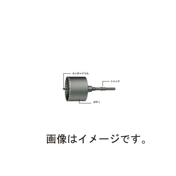 ハウスBM:ヒューム管コアドリル HMB (ボディ) HMB-150 5011614