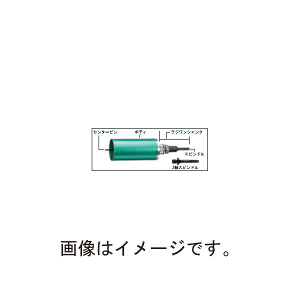 【代引不可】ハウスBM:マルチレイヤーコアドリル MLB (ボディ) MLB-80 5011652
