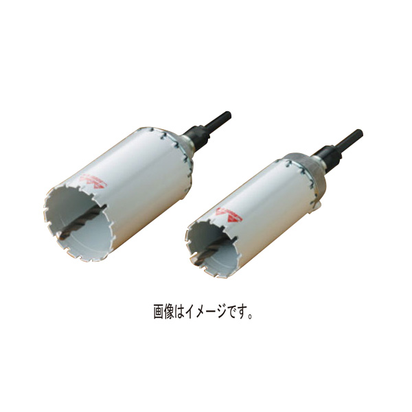 5e347df5b7f19 【代引不可 MVC】ハウスBM:マルチ兼用コアドリル MVC MVC-160 (フルセット) 5010621 ...