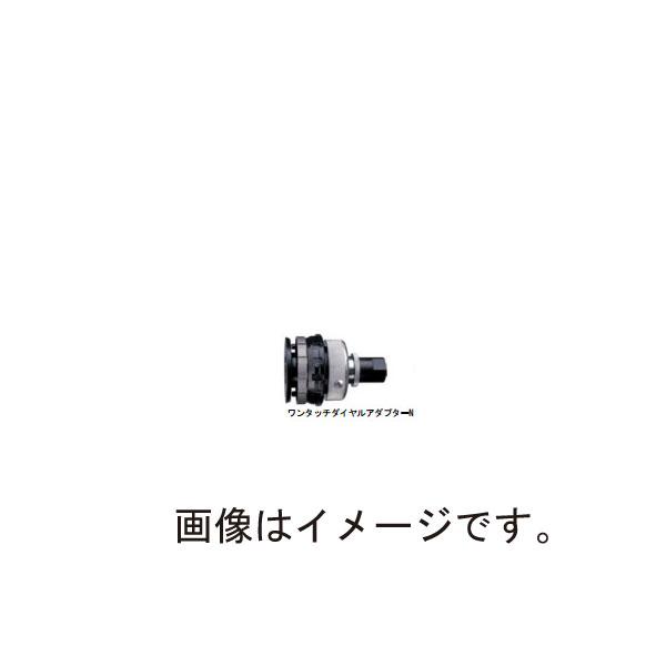 ハウスBM:ワンタッチダイヤルアダプターN ODAN-80 5010690