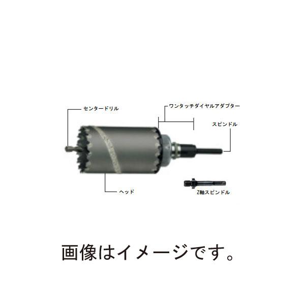 ハウスBM:ワンタッチダイヤルアダプター ODA-80 5010843
