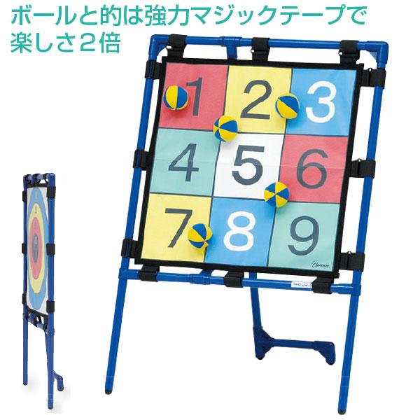 【代引不可】ターゲットゲーム/ストライクシート(安全遊具 介護施設)