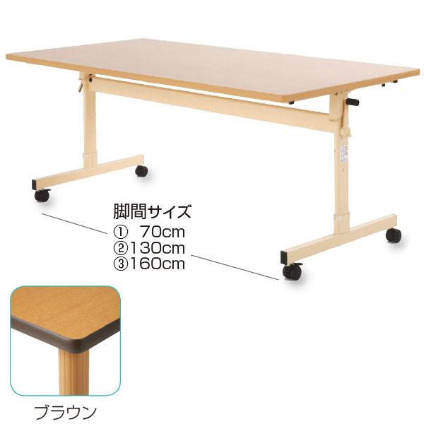 【代引不可】TT 折りたたみキャスター付き テーブル/ブラウン 90×150cm