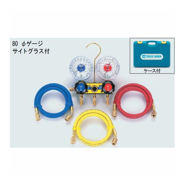 TASCO(タスコ):R22、R12、R502 ボールバルブ式ゲージマニホールドキット TA120A-1