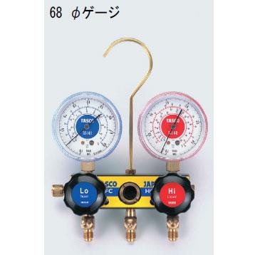 TASCO(タスコ):R22、R12、R502 サイドグラス付ゲージマニホールド TA120T