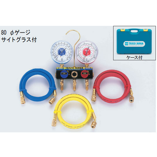 TASCO(タスコ):R22、R12、R502 ボールバルブ式ゲージマニホールドキット TA120W-1