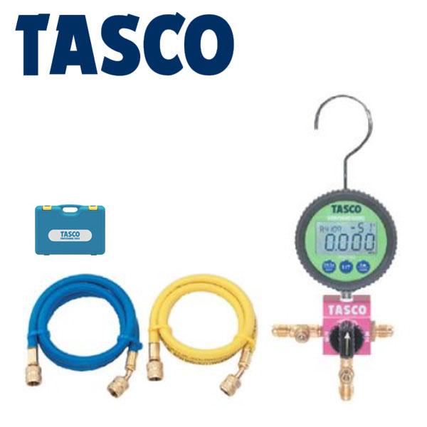 TASCO(タスコ):R410A、R32 ボールバルブ式デジタルシングルゲージマニホールドキット TA123DZ-1