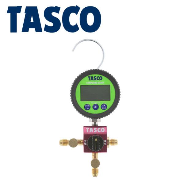 4528422324659 TASCO(タスコ):ボールバルブ式デジタルシングルゲージマニホールド TA123DZ