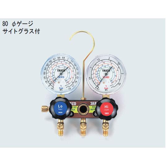 TASCO(タスコ):R404A、R407C、R507A、R134a ゲージマニホールド TA124AH-1