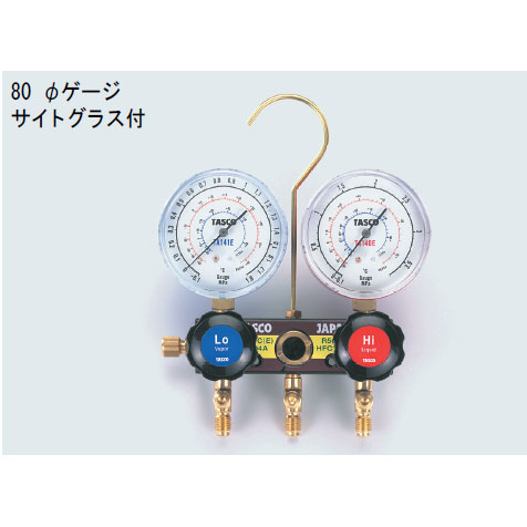 TASCO(タスコ):R404A、R134a ゲージマニホールド TA124EH-1