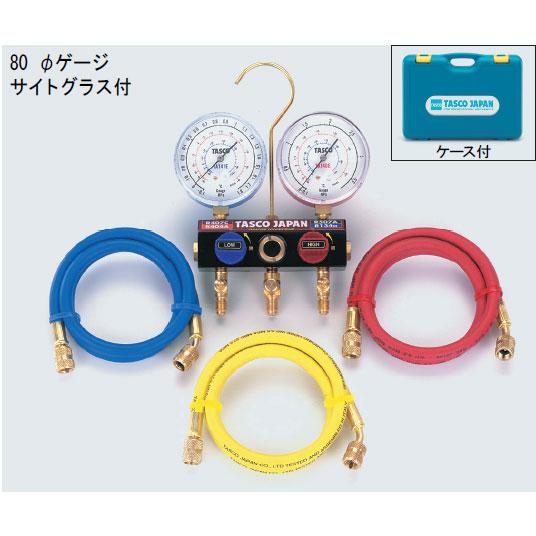 TASCO(タスコ):R404A、R134a ボールバルブ式ゲージマニホールドキット TA124EK-2