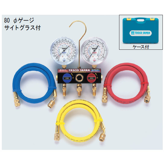 TASCO(タスコ):R404A、R407C、R507A、R134a ボールバルブ式ゲージマニホールドキット TA124WH-2