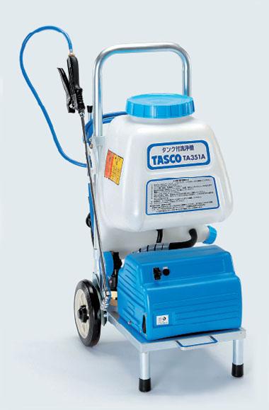 TASCO(タスコ):タンク付洗浄機 (370×510×770) TA351A