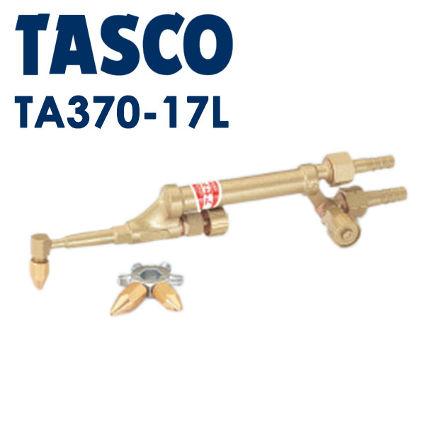 TASCO (タスコ):L型ショートサイズ溶接器(アセチレン・サンソ) TA370-17L