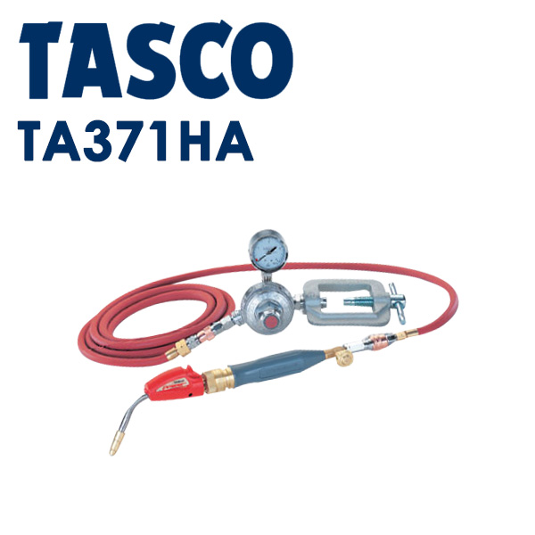 TASCO(タスコ):ワンタッチ着火式 アセチレンバーナー (フルカプラー式 Φ7.9 3.6M) TA371HA