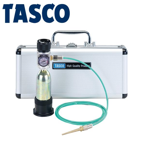 TASCO(タスコ):小型冷蔵庫、小型エアコンメンテナンス用携帯チッソブローキット TA376MB