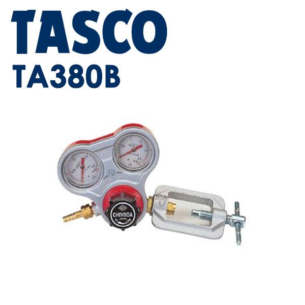 TASCO(タスコ):アセチレン調整器(逆火防止器付) TA380B