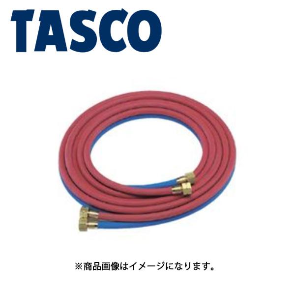 TASCO(タスコ):ツインホース (アセチレン、サンソ 10M) TA381-10A