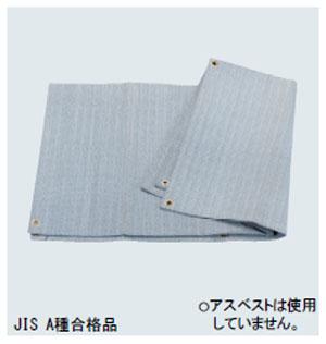 TASCO(タスコ):溶接作業用シート (1900 ×1920) TA397HS-3