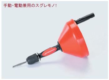 TASCO(タスコ):ドレンクリーナー TA640HA