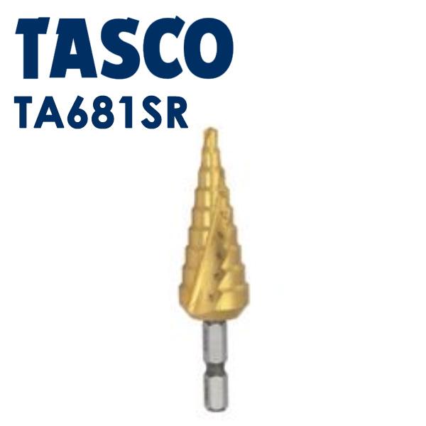 TASCO (タスコ):ステップドリル (単品、適合サイズ4~22mm) TA681SR
