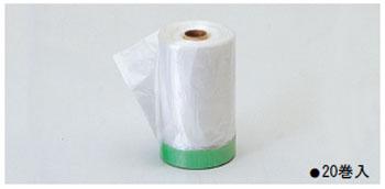 TASCO (タスコ):マスキングテープ (1100) TA976MA-110