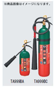 溶接機関連 4528422247613 TASCO(タスコ):二酸化炭素消火器 (7型) TA999BB