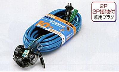 TASCO (タスコ):屋外用延長コード(防雨型) TA649GH-20