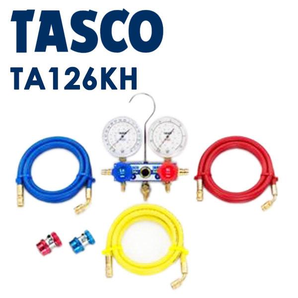 TASCO(タスコ):R134a カーエアコンサービスキット TA126KH