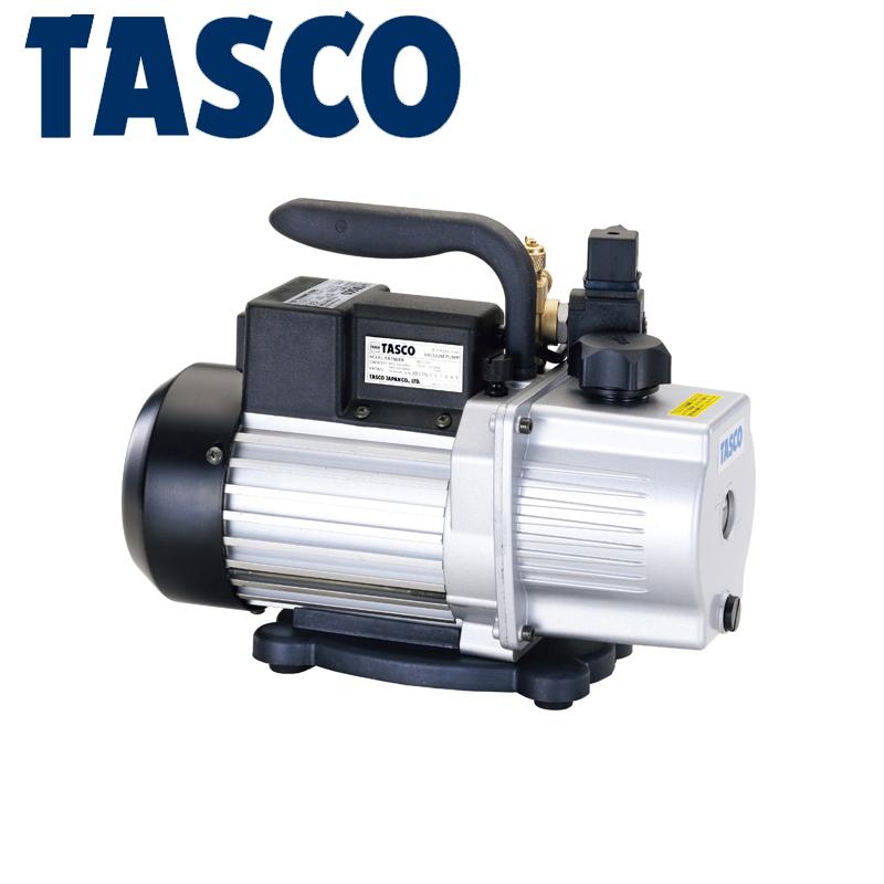 TASCO(タスコ):オイル逆流防止弁付ツーステージ真空ポンプ ケース付 TA150RC-B 電動 真空引き エアコン クーラー