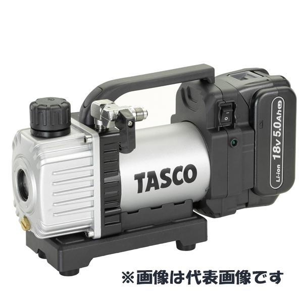 TASCO(タスコ):省電力型充電式真空ポンプ標準セット TA150ZPC-N