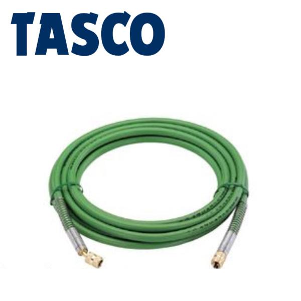 TASCO (タスコ):接続用耐圧ホース20m TA381KG-20