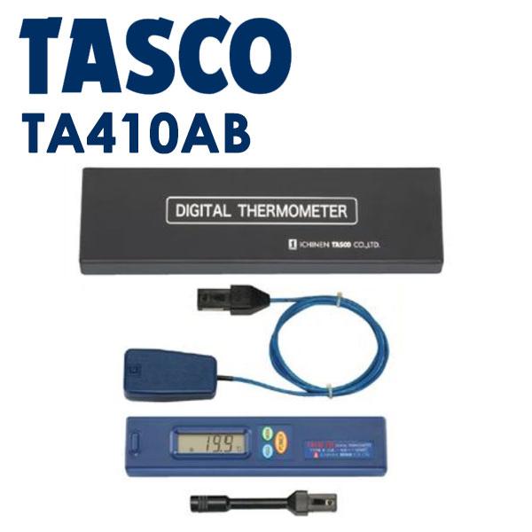 TASCO(タスコ):表面センサー付温度計セット TA410AB