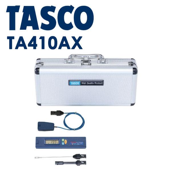 TASCO (タスコ):空気センサー付温度計セット TA410AX