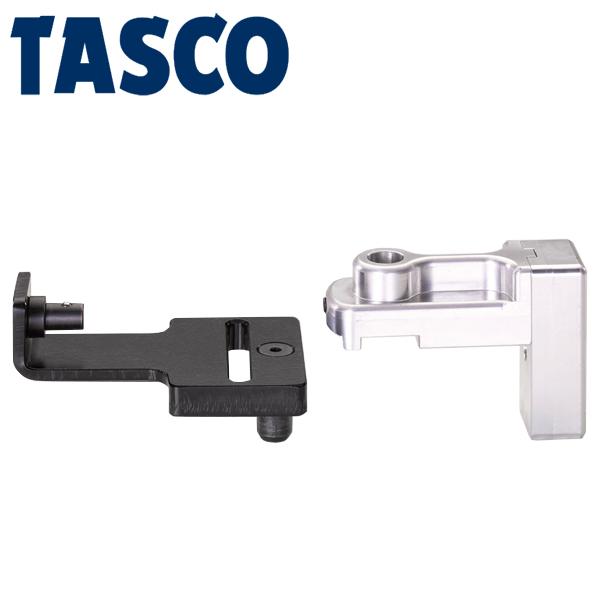 空調工具 ベンダー ラチェットベンダー 4528422385926 タスコ ストアー イチネンTASCO TA512C-1R :TA512C用リバースアダプター 出色