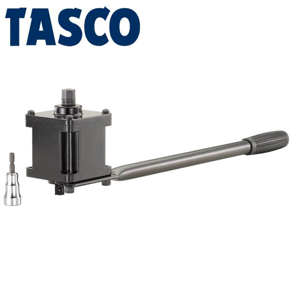 空調工具 ベンダー 直管ベンダー 4528422370427 TASCO(タスコ):TA515Mシリーズ用インパクトドライバ対応アダプタ TA515M-D