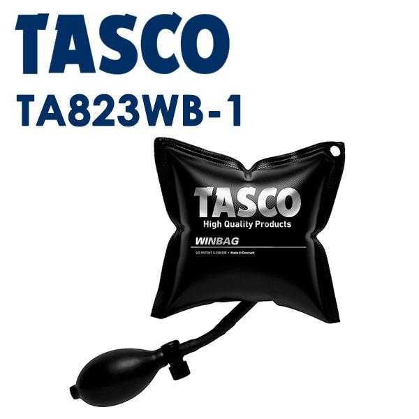 アウトレット☆送料無料 4528422319365 TASCO タスコ :ウィンバック TA823WB-1 お金を節約 2個入