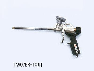 TASCO・イチネンタスコ 発泡ウレタン用ガン TA907BR-4